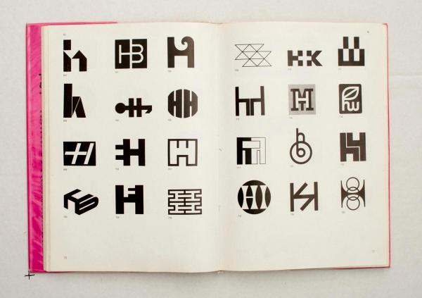trademarks-and-symbols-book-yasaburo-kuwayama