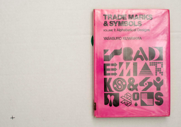 trademarks-and-symbols-book-yasaburo-kuwayama